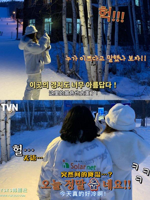韩综P图教程这样拍太像上韩国综艺了!!