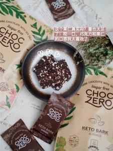 谁说吃巧克力长胖?|巧克力误区!