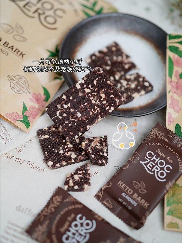 谁说吃巧克力长胖? 巧克力误区!