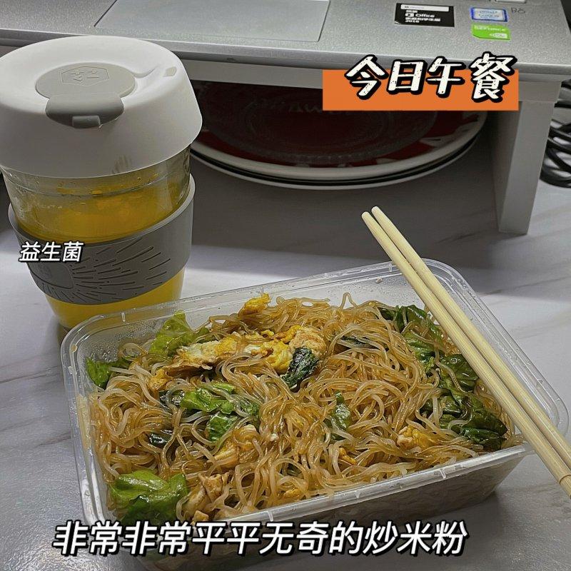 在校记录饮食Day113彩虹蛋白棒来一个