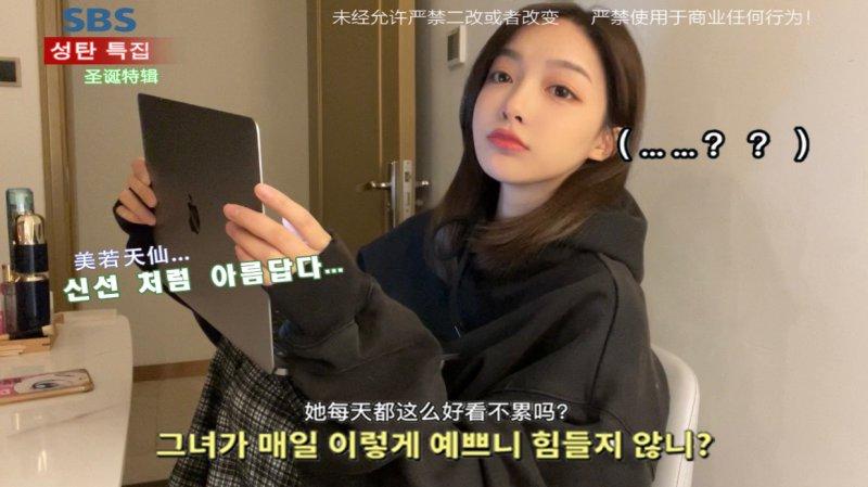 韩综P图在家也能上综艺啦!