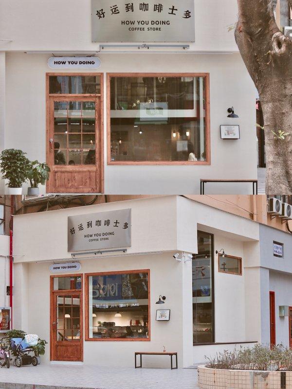 深圳新店八卦岭最大的咖啡店来啦!