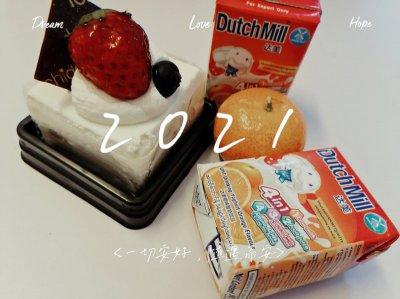健康早餐好伴侣,达美酸奶大人小孩都爱!