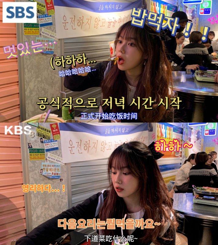 韩综p图|欢迎收看《干饭大王》综艺节目