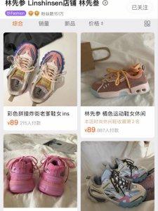 宝藏店铺平价高颜值学生党鞋子推荐