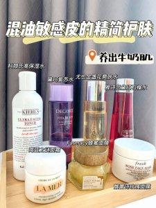 混油敏感皮的精简护肤|如何养出牛奶肌肤