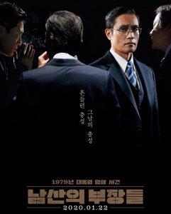 2020年度十佳韩国电影 每部值得一看