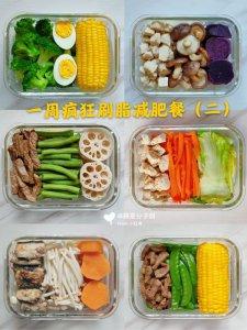 ‼一周疯狂掉秤减肥餐2 教你健康快速刷脂