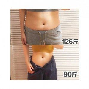 30岁瘦了30斤的我,给正减肥的你100条忠告