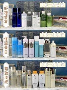 不同年龄段水乳干皮油皮敏感肌水乳护肤新品