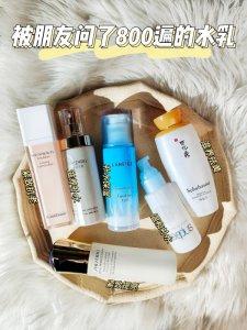 秋冬新品干皮水乳/敏感肌抗初老护肤水乳