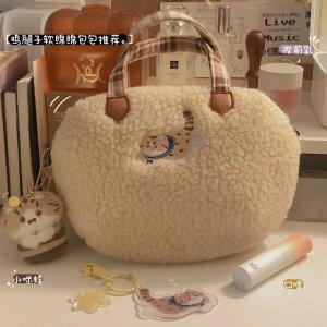 好物分享| 娘咧这个包也太可爱了吧!!