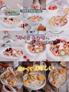 我的料理上日韩综艺了|废片秒变有趣
