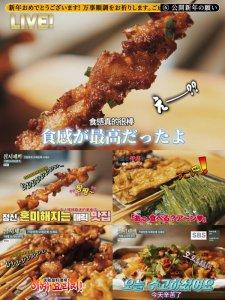 出去吃饭这样拍轻松修出日韩美食综艺感
