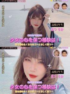 热门日韩综艺App贴纸一秒Get