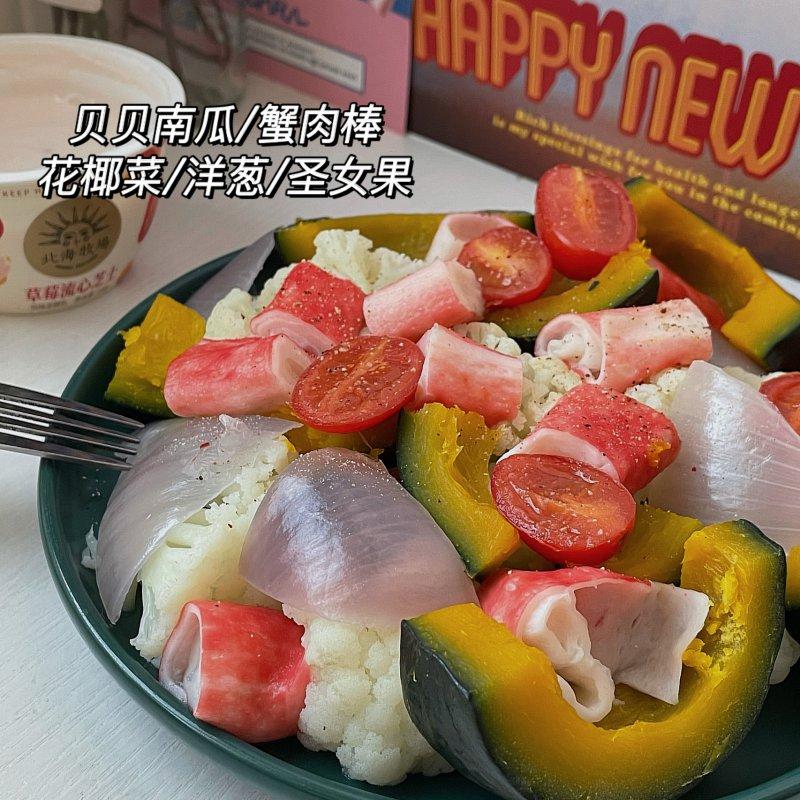 在家记录饮食Day14好吃饱腹的时蔬烤蟹棒