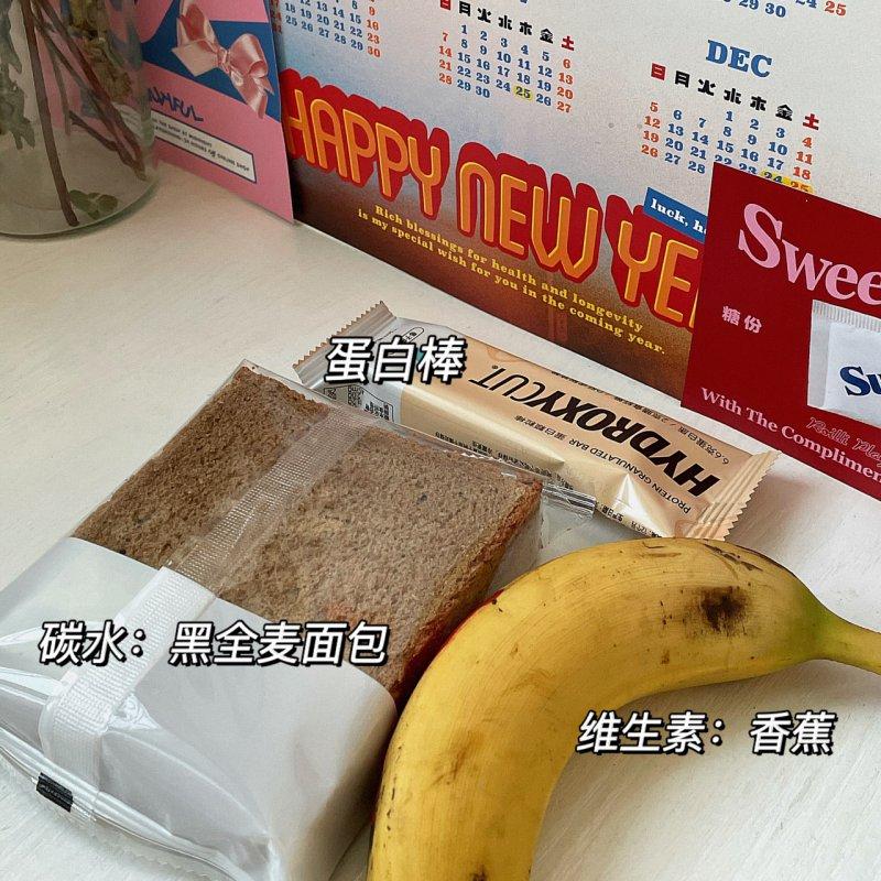 在家记录饮食D10外食吃多第二天怎么吃?