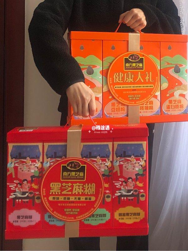 新春佳节必备·南方芝麻糊健康又充满年味