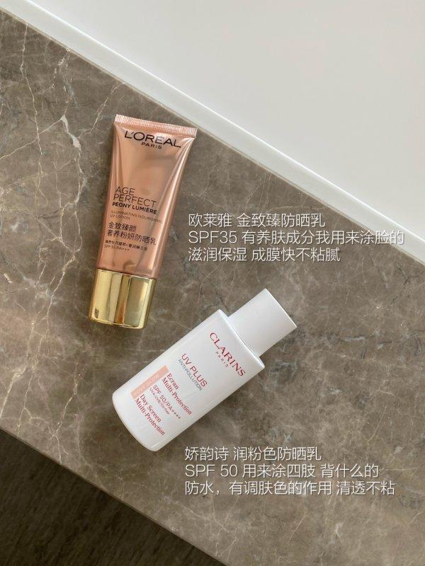 翻包日记|化妆包里 方便又好用的东西