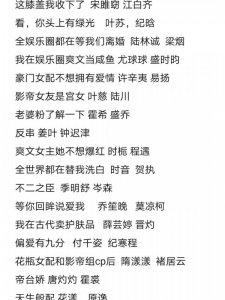 娱乐圈综艺文+学霸文+…甜宠带感
