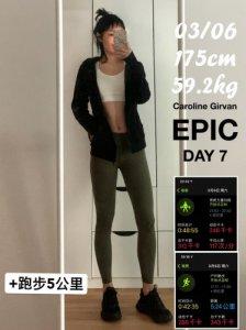 减脂Day33659.2kg 吃多了再运动好难受啊