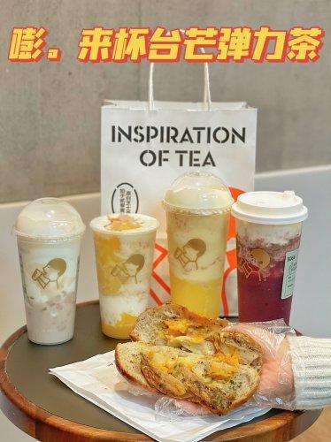 喜茶新品   一杯可以喝的护肤品嘭又弹又润