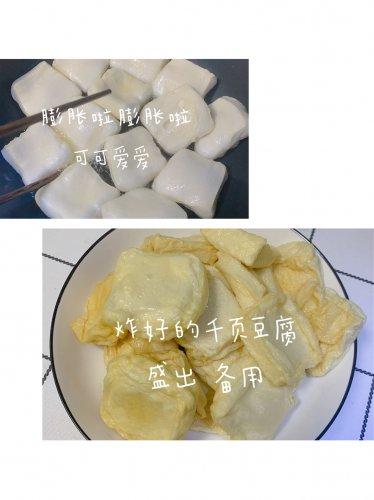 菜谱 酱香浓郁超下饭 酱烧排骨千页豆腐
