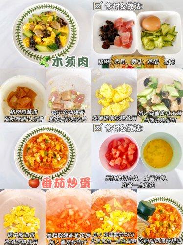 9款宝宝爱吃的家常菜︱丰富宝宝的小饭桌