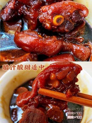 猪脚姜广东人的传统健康养生食品