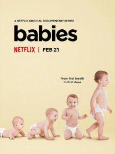 育儿记录片推荐:babies