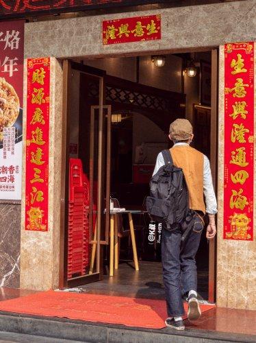深圳 |有30+年‼平价潮汕家常菜有100+种