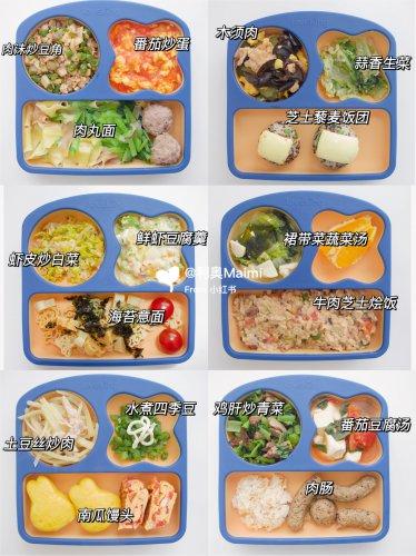 宝宝午餐怎么做每天不重样辅食菜谱