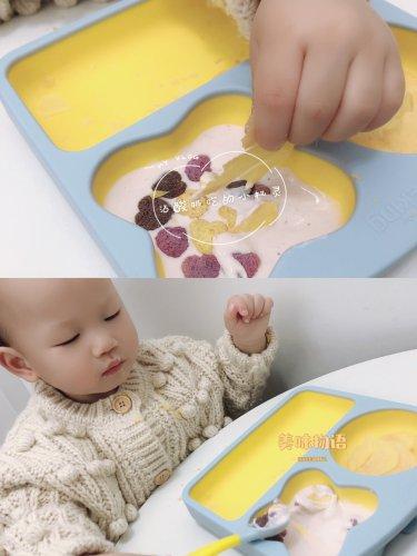 9M+健康小零食烤山药片. 大人小孩都爱吃