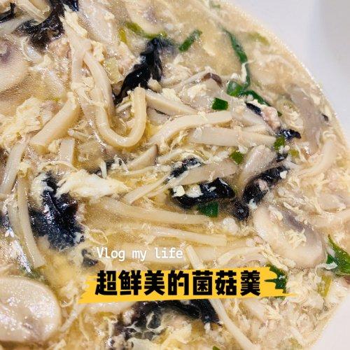 这个蘑菇杂烩汤真的,太鲜了附超详细菜谱