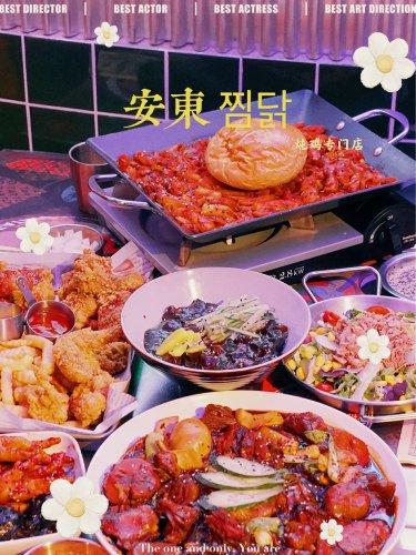 杭州首家综艺同款安东鸡人均50吃到撑
