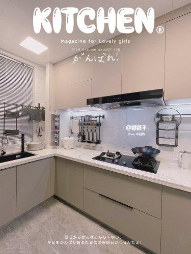 高级感L型小厨房收纳经验厨房好物分享