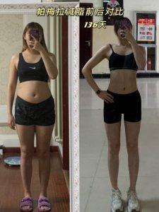 帕梅拉减脂一周运动课表分享大腿瘦8cm