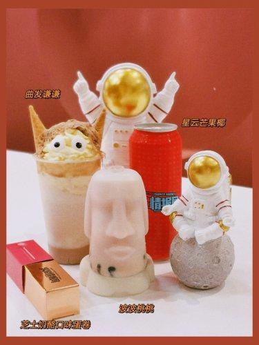广州探店 | 火星情报局联名奶茶特饮站