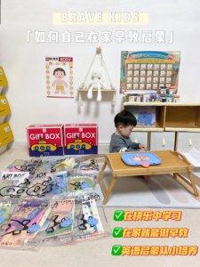 在家就能做英语早教|让宝宝在玩耍中学习