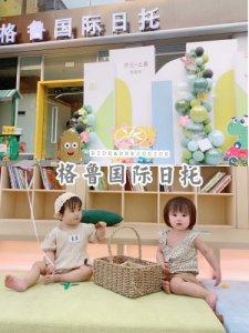 东莞探店让宝宝享受早教日托的快乐