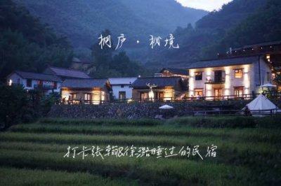 桐庐秘境|打卡热播电视剧拍摄地民宿