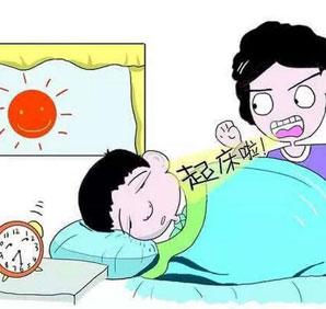 孩子总赖床怎么回事 孩子赖床如何教育
