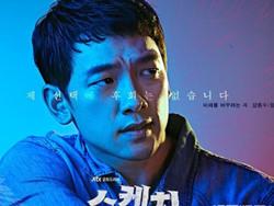 韩剧素描的大结局是什么 最终姜东洙和金道振谁得到救赎