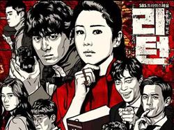 名流真相return的凶手究竟是谁 为什么姜仁浩会被当成凶手
