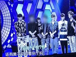 快本EXO特辑韩国成员全员马赛克 是因为限韩令还是SM禁止