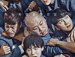 韩国新综艺居然是让明星坐牢 善良的生活连男团小鲜肉都不放过