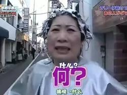 日本整人大赏整蛊明星怀疑人生 日本综艺大标准果然无下限