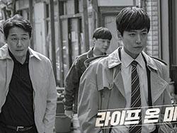 韩剧火星生活结局是什么 结局男主是留在了1988年吗