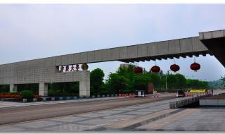 重庆大学新生指南:报道乘车路线