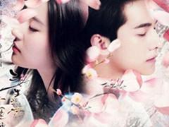 三生三世十里桃花电影版 杨洋刘亦菲演绎绝美爱恋